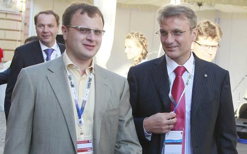 <p>Герман Греф с сыном Олегом&nbsp;</p>  <p></p>