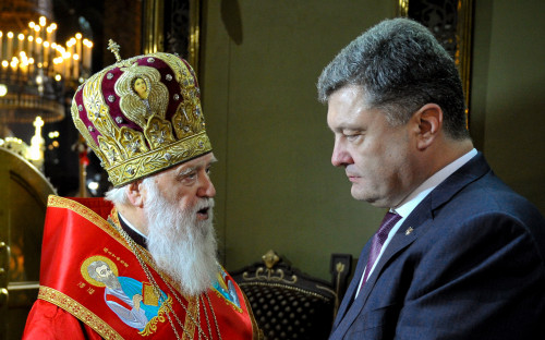 Патриарх Филарет и Петр Порошенко