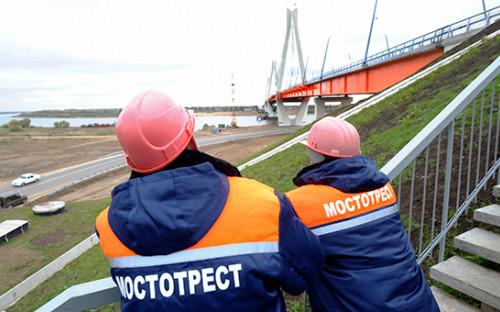 <p>Работники компании &laquo;Мостотрест&raquo;, октябрь 2009 года</p>  <p></p>