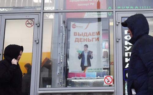 Медведев назвал Грефу открывшиеся из-за снижения инфляции возможности
