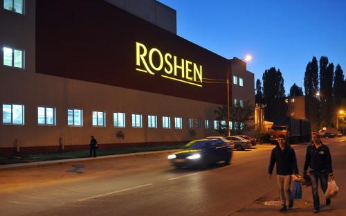 <p>Фабрика Roshen в Липецке</p>  <p></p>