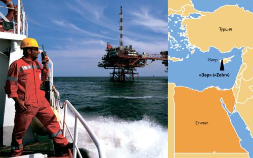 <p>Месторождение <strong>Зор</strong>&nbsp;(Zohr)</p>  <p><strong>Когда открыто: </strong> август 2015 года</p>  <p><strong>Запасы: </strong> 850 млрд&nbsp;куб. м</p>  <p>Расположено в&nbsp;Средиземном море, глубина которого в&nbsp;этом месте составляет&nbsp;1,5&nbsp;км. Итальянская компания Eni называет Зор&nbsp;крупнейшим месторождением Египта и&nbsp;Средиземного моря. Пока она является единственным оператором проекта. В Египте компания работает через&nbsp;свою &laquo;дочку&raquo; IEOC. Соглашение о&nbsp;геологоразведке этого участка Средиземного моря между&nbsp;правительством Египта и&nbsp;Eni было подписано в&nbsp;2014 году</p>