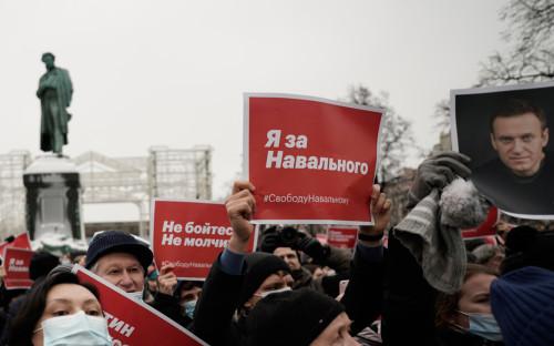 Несанкционированная акция в поддержку Навального в Москве. 23 января 2021 года