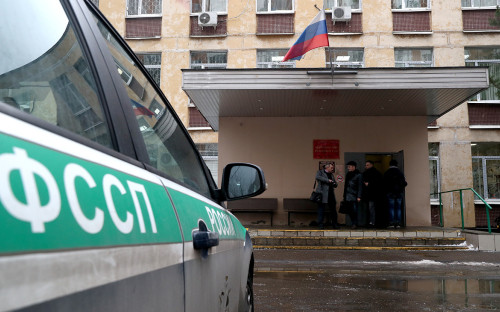 Вход в здание Чертановского суда