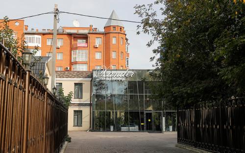 Гостиница «Xander Hotel» в Томске, где жил Алексей Навальный