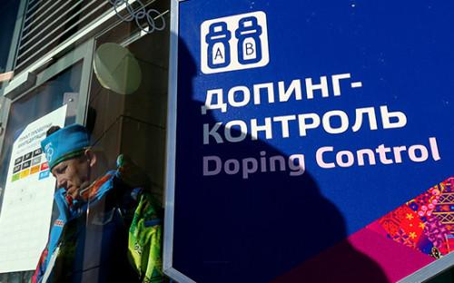 <p>Вход в&nbsp;антидопинговую лабораторию в&nbsp;Олимпийском парке, февраль 2014 года</p>