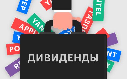Фото:uforms.ru для РБК Quote