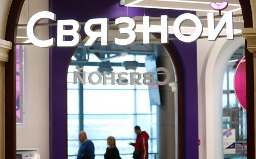 Фото:Андрей Гордеев / Ведомости / ТАСС