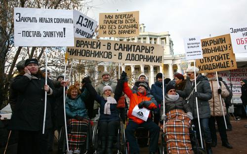 Фото:Алена Вадимова для РБК