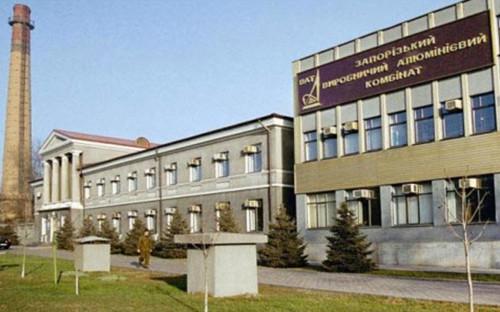 <p>Запорожский алюминиевый комбинат</p>  <p></p>