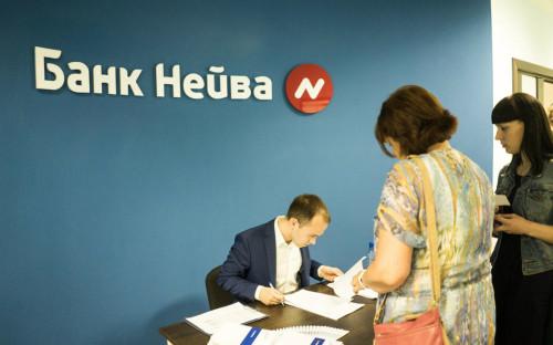 Фото:neyvabank / VK