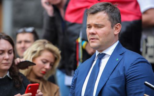 <p>Андрей Богдан</p>