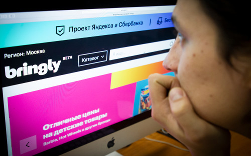 Фото: Сергей Зимин / РБК