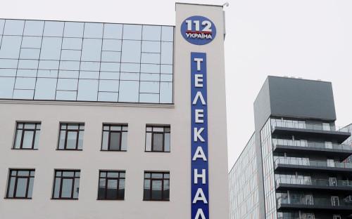 Вид на здание закрывшегося телеканала «112 Украина»