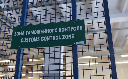 Почтовый таможенный пост в аэропорту Внуково в Москве