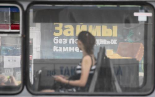 Фото:Михаил Жбанков / ТАСС