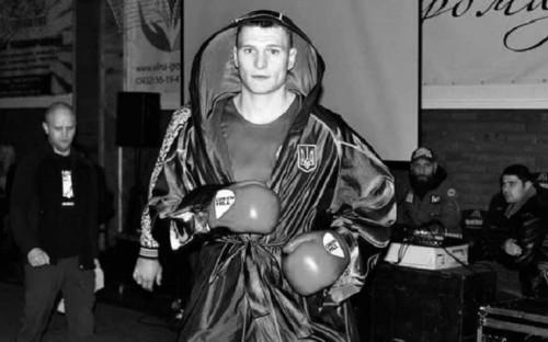 Фото: Федерация бокса Украины