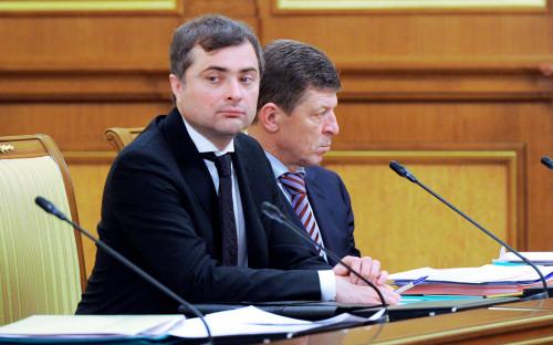 Владислав Сурков (слева) и Дмитрий Козак