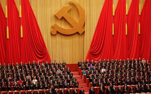 XIX съезд Коммунистической партии Китая