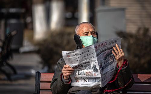 Фото:Роман Пелипей / EPA / ТАСС
