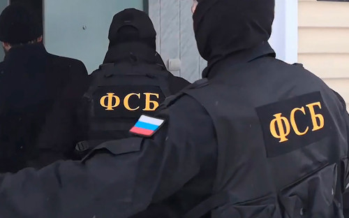 Фото: ФСБ РФ / ТАСС