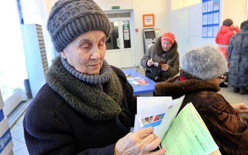Фото:Виктор Бартенев / Интерпресс / ТАСС