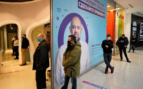 В торговых центрах Санкт-Петербурга начали прививать от коронавируса