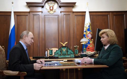 Владимир Путин и Татьяна Москалькова