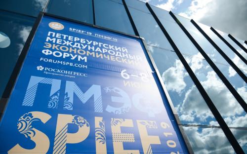 Фото: пресс-служба Фонда Росконгресс