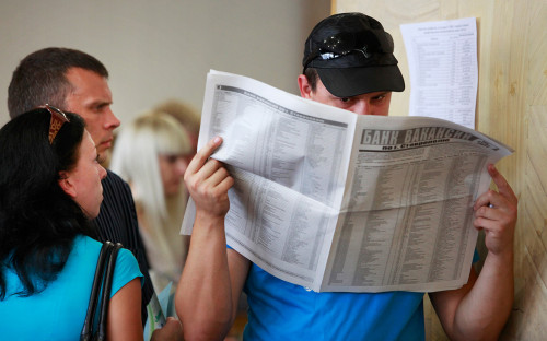 Фото:Глеб Котов / РИА Новости