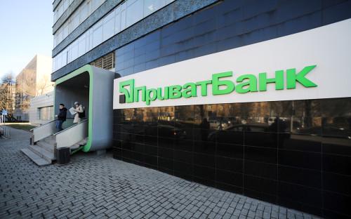 Решение суда по банку уссури