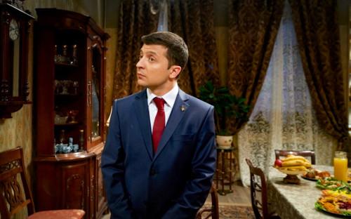 """Кадр из сериала """"Слуга народа"""""""