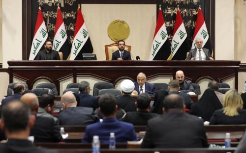Парламент Ирака 5 января 2020 года