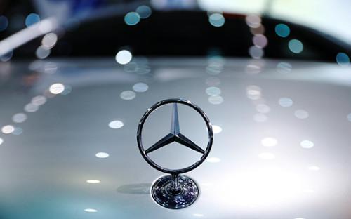 <p>Логотип немецкого автоконцерна Mercedes</p>  <p></p>