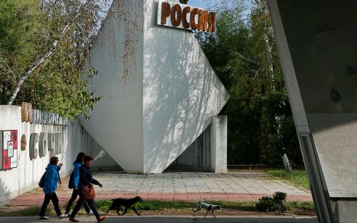 Пограничный пункт «Псоу» российско-абхазской границы