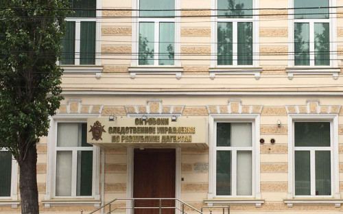 Вид на здание Следственного Комитета по Дагестану
