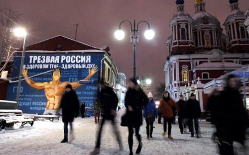 Фото:Дмитрий Коротаев / «Коммерсантъ»