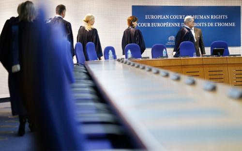Судьи Европейского суда по правам человека
