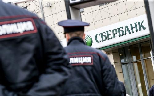 Фото:: Андрей Гордеев / Ведомости / ТАСС