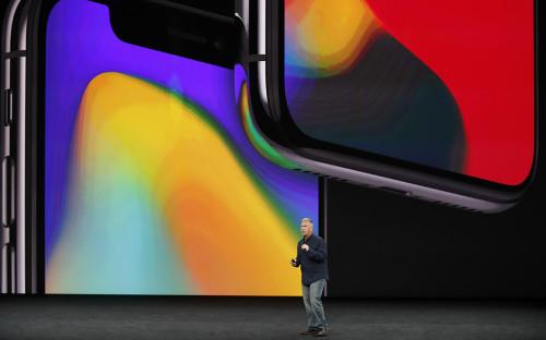 <p>Презентация iPhone X</p>  <p></p>