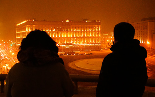 <p>Вид на здание&nbsp;Федеральной службы безопасности России (ФСБ) на&nbsp;Лубянской площади</p>  <p></p>