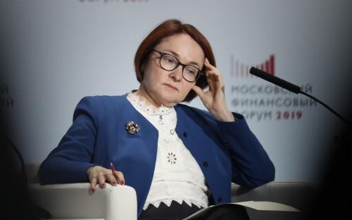 Фото:Андрей Любимов / RBC/TASS