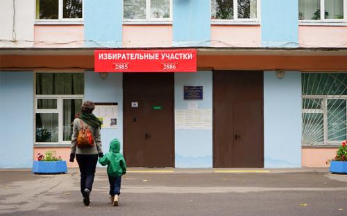 <p>Избирательные участки 2885 и 2886 в Москве</p>  <p></p>