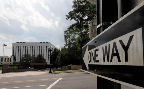 <p>Посольство России в Вашингтоне</p>  <p></p>