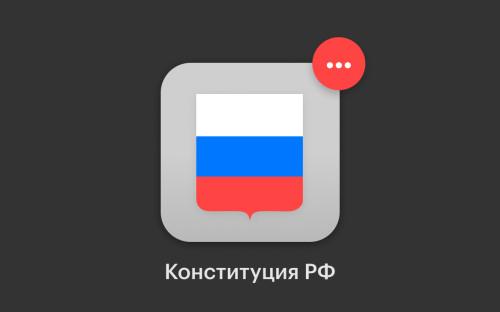 Андрей Клишас— РБК: : Новости экономики