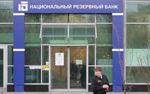 Фото:Петр Чернов / РИА Новости
