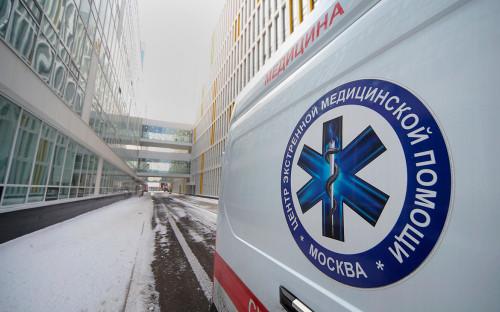 Многопрофильный медицинский центр «Новомосковский»