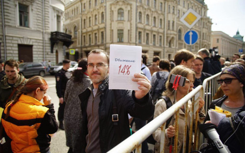 Участники акции движения «Открытая Россия» в Москве