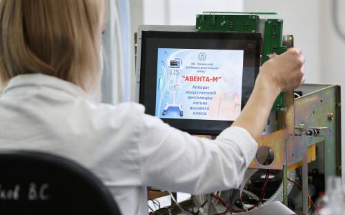 Сборка аппаратов искусственной вентиляции легких«Авента-М»на Уральском приборостроительном заводе (входит в АО «КРЭТ» в составе госкорпорации «Ростех»)