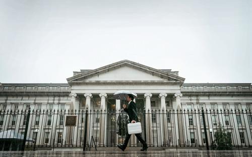 ЗданиеМинистерствафинансов США
